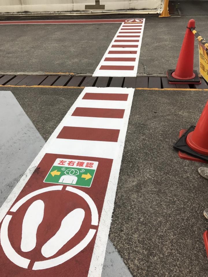 路面表示塗装170306_1