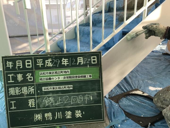 階段塗装_180122_12