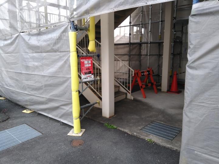 階段塗装_180122_6