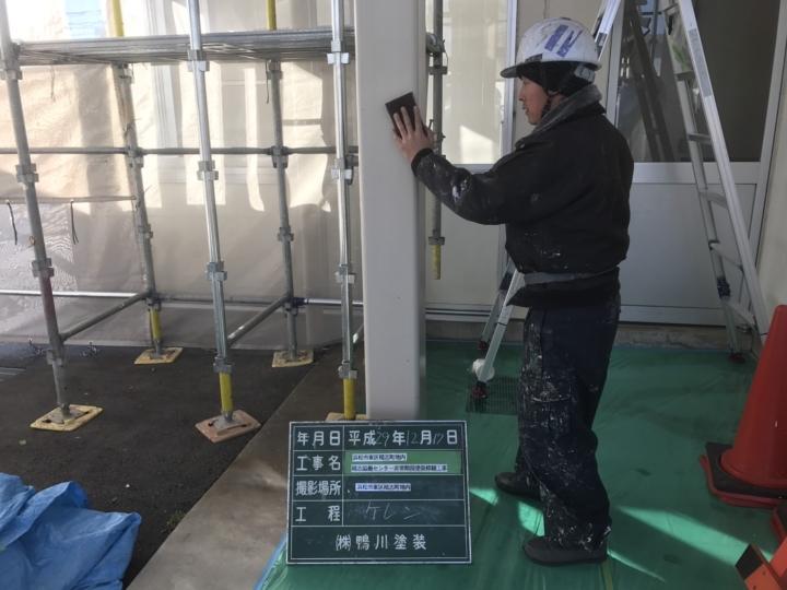 階段塗装_180122_10